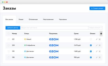 Оперативно обрабатывайте заказы с Ozon