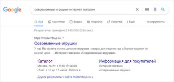 Как эффективно продавать в поиске Google